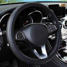 Uniwersalna osłona na kierownicę do samochodu Skidproof Auto pokrowiec na kierownicę antypoślizgowe tłoczenie skórzane akcesoria do stylizacji samochodów