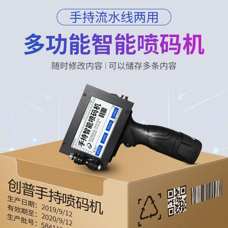 2020 News Handheld Inkjet Printer Expiry Date Printer For Dates Code Smart Industrial Handheld Inkjet Printer
