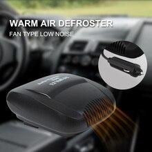 Winter Car Heater 12V Portable Electric Car Heater 2 Mode Heating Fan Windshield Defrosting Fan Car Lighter Demister