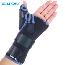 VELPEAU Professional Tenosynovitis Thumb Protector Wrist and Thumb Supporter Fracture Sprain Fixed Splint Length Optional