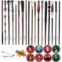 19 Kinds of Magic Wands Colsplay Metal/Iron Core Dumbledore Malfoy Snape Hermione  Magic Stick  No Box with 8pcs Stickers