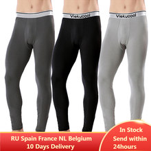 Venda quente longo johns homens engrossar thermo underwear inverno quente longo johns para cuecas masculinas roupa interior térmica legging apertado