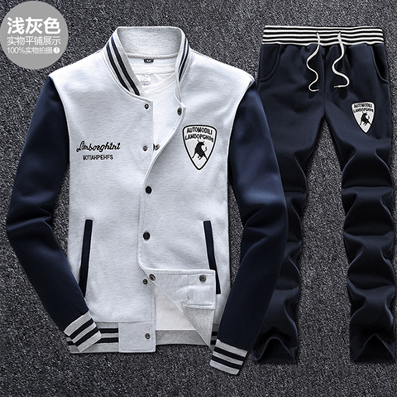 Outdoor Leisure Sports Suit Long Sleeve MEN'S Cardigan Running Hoodie Trend Embroidered Stand Collar Baseball Uniform Two Piece