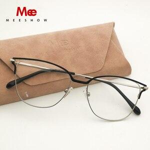 Image 4 - Meeshow stopu tytanu Ultralight okulary rama moda damska kocie oko krótkowzroczność oprawki optyczne europa okulary korekcyjne 2020