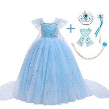2020 Summer New Elsa Girls Princess Dress Crown Accessories Girls Clothes Childrens Clothes Halloween Christmas Evening Dress