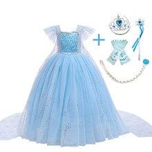 2020 yaz yeni Elsa kız prenses elbise taç aksesuarları kız elbise çocuk giyim cadılar bayramı noel akşam elbise
