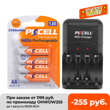 4 pièces PKCELL AA 1.6V NI ZN batterie Rechargeable 2250mWh à 2500mWh piles AA emballées avec chargeur de batterie ni zn prise ue/US