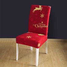 Модный чехол на рождественское кресло для свадьбы банкета столовой