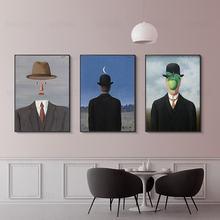 Абстрактная Картина на холсте Настенная картина с сурреалистичным