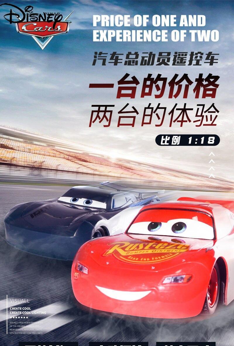 bonito dos desenhos animados anime criancas carro brinquedo eletrico modelo 05