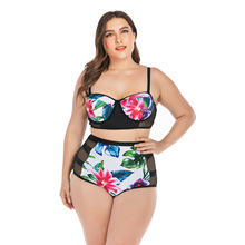 2020 Large Size Bikini Large Cup Women's Swimsuit Floral High Waist Swimwear