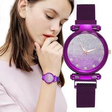 Women Magnet Buckle Gradient Starry Sky Big Square Diamond Watch Luxury Ladies Stainless Steel Mesh Quartz Watches Gift Clock(China)