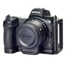 Support de caméra en L en aluminium pour Nikon Z6 Z7 avec plaque latérale extensible