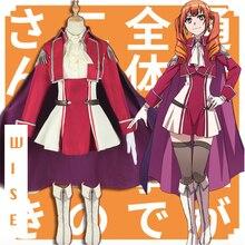 Anime Tsuujou Kougeki Ga Zentai Kougeki De Ni kai Kougeki No Okaasan Wa Suki Desu Ka Cosplay Costumes Wise Cosplay Costumes