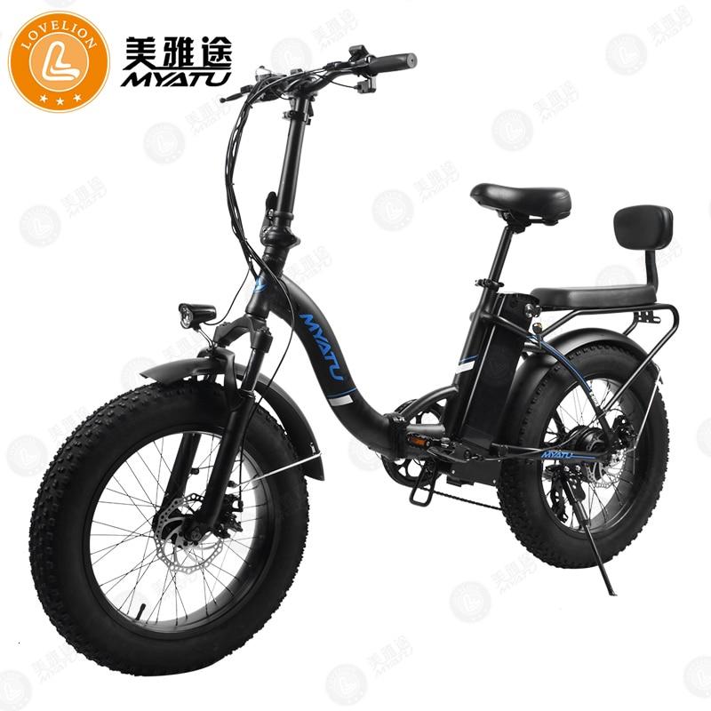 MYATU Shipment from EU factory 20 inch folding electric bicycle brake mini adult Hidden battery ebike men women electric bike