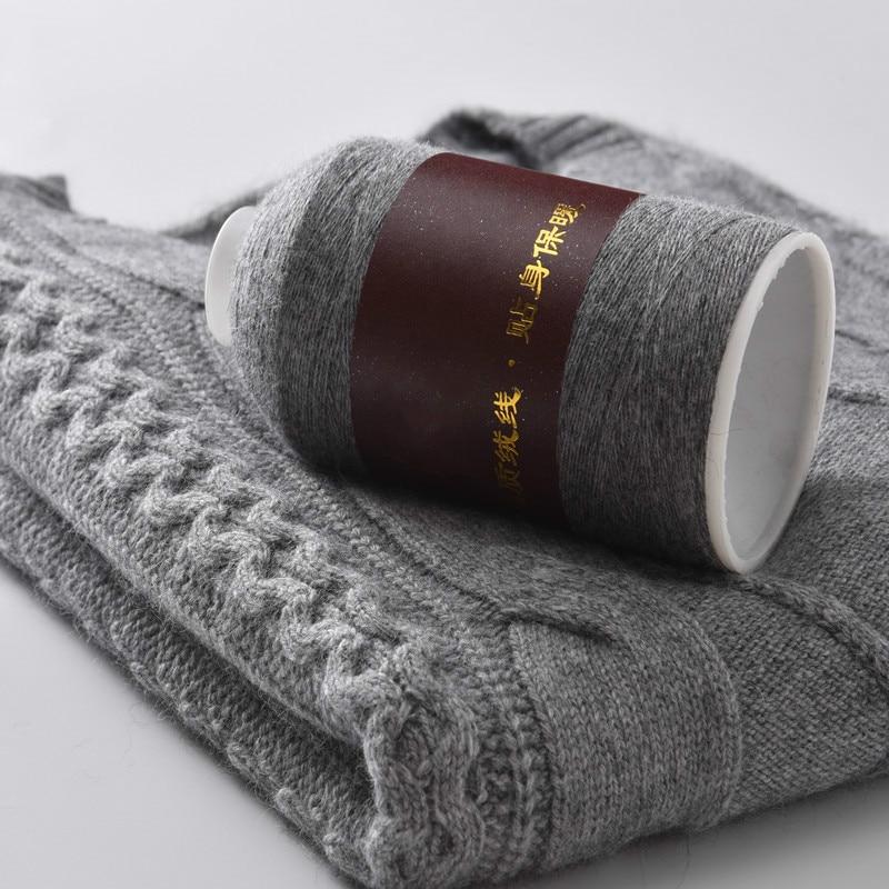 100 G/Lot Fine Cashmere Yarn 26/2 Soft Cashmere Thread For Hand Knitting Scarf Vest Sweater Fine Woolen Yarn For Machine Weaving