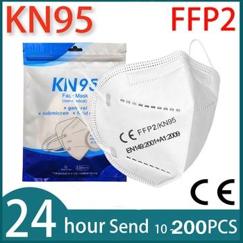 10-200 KN95 mouth mask FFP2 mask flu facial masks face filter PM2.5 dust maske Anti Filter masks Safety protect mascarillas
