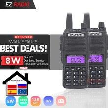 อัพเกรด BaoFeng UV 82 Walkie Talkie 2 Pcs 5W 8W วิทยุ10 KM UV 82เครื่องรับวิทยุ Walkie Talkies UV82 Uv 9r UV 9R UV 5R UV 5R