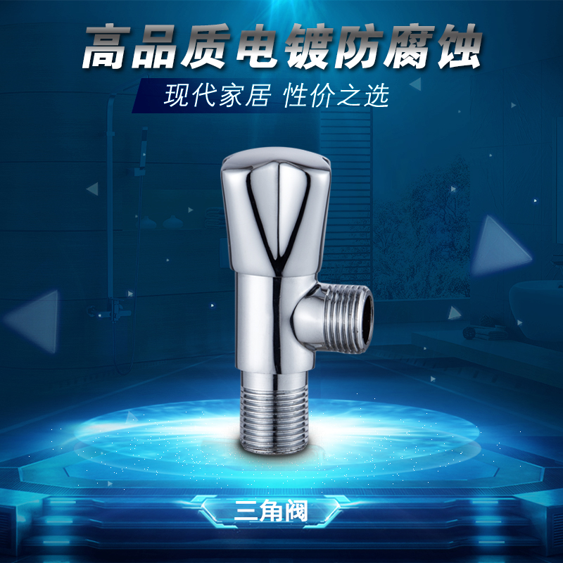 EHEH Faucet Bathroom Angle Valve Universal Triangle Valve Bathroom Accessories Electroplate Filling Valves for Toilet