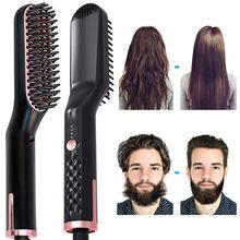 Peigne professionnel 3 en 1 pour hommes, brosse à lisser les cheveux, fers en céramique, peigne à chaleur rapide, planche à lisser, outils de coiffure