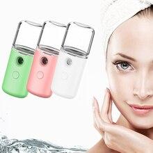 Portable Nano Face Spray Humidifier 30ML Hand-held Water Mac