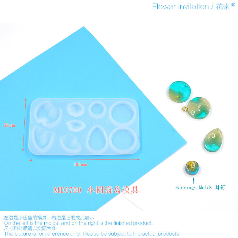 DIY Island Epoxy Resin Mold Beach Gold Powder Epoxy Crystal Mold Necklace Pendant Mould