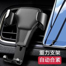 Автомобильный воздушный выход мобильный телефон кронштейн аксессуары