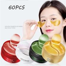 60pcs Collagen Mask Natural Moisturizing Gel Eye Patches Remove Dark Circles Anti Age Bag Eye Wrinkle Skin Care