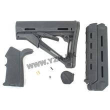 Emersongear Tactical Toy Grip Stock Rail zestaw do Paintball M i P15ME M4 Jinming Handguard uchwyt żel zabawki akcesoria 3 sztuk