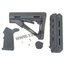 emersongear Tactical Toy Grip Stock Rail Set for Paintball M&P15ME M4 Jinming Handguard Handgrip Gel Toy Accessories 3PCS