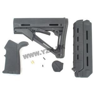 Image 1 - emersongear Tactical Toy Grip Stock Rail Set for Paintball M&P15ME M4 Jinming Handguard Handgrip Gel Toy Accessories 3PCS
