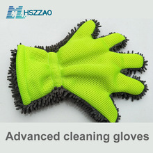 2 Pcs Ultra Luxury Microfiber Car Wash Gloves Car Cleaning Tool Home use Multi function Cleaning Brush Detailing