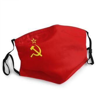 Многоразовая маска для лица с флагом Советского Союза, защита от пыли, респиратор 1