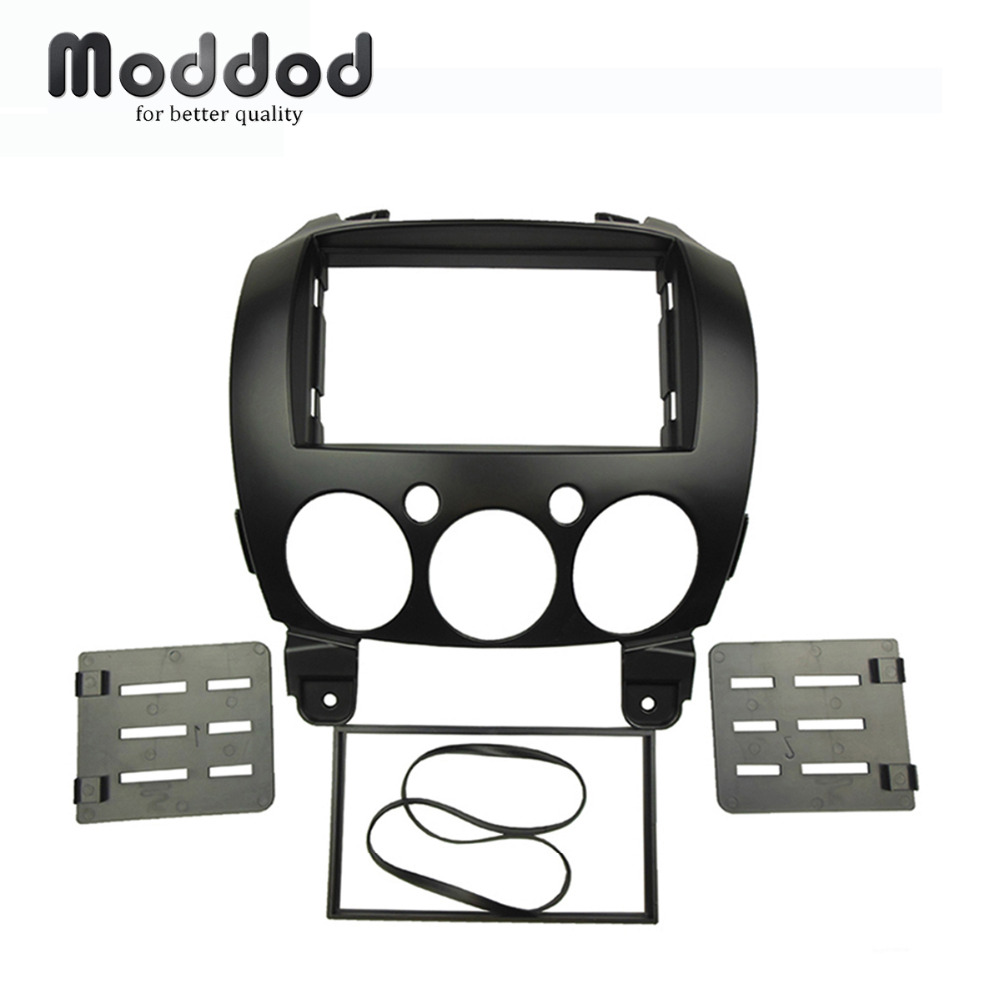 Double Din Fascias For <font><b>MAZDA</b></font> <font><b>2</b></font> <font><b>Demio</b></font> 2007+ <font><b>Radio</b></font> Refitting Dash DVD Stereo Panel Mounting Installation Trim Kit Face Frame Bezel image