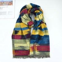 Винтажный клетчатый шарф кашемировая Радужная кисточка зимний