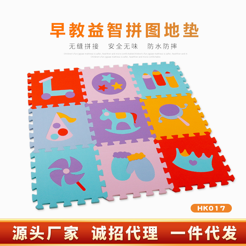 Foam Pad Joint Educational Early Childhood Environmentally Friendly Infant Living Room Crawl Pad Cartoon Fun Rug Climbing Pad