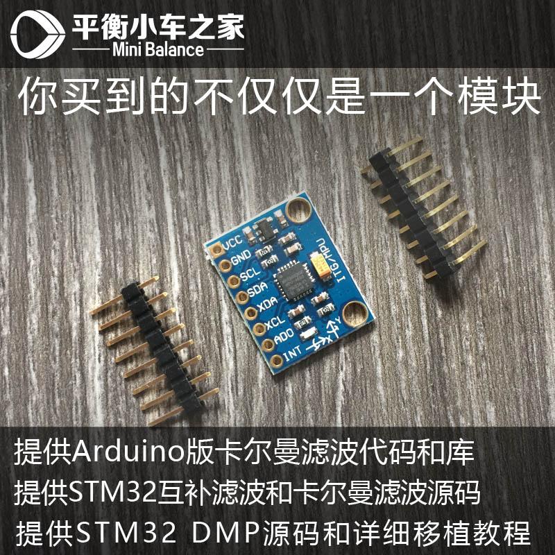 Módulo de GY-521 MPU-6050 Módulo de aceleración Triaxial Gyro 6DOF