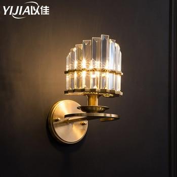 Brass light Modern wall light light  for living room retro loft wall lamp headlamp art deco lighting wall+lamps bedside lamp