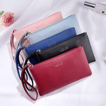 Женский кошелек, модный, мягкий, ПУ кожа, на молнии, Женский Длинный кошелек,, деловой стиль, модный бренд, сплошной цвет, женский кошелек