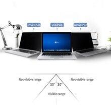 14 дюймов Фильтр конфиденциальности Защитная пленка для 16:9 ноутбук Тетрадь анти-блики Экран протектор(310 мм* 174 мм