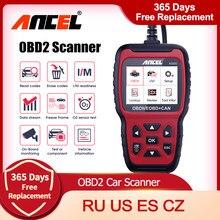 Ancel-Escáner y lector de código AS500 OBD2 para el automóvil, herramienta de diagnóstico OBD, multilingüe, con actualización gratuita