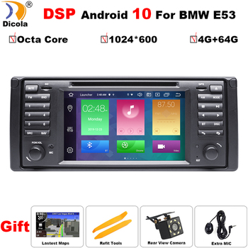 "Octa Core 7"" IPS DSP Android 10 4G+64G Car DVD PLAYER For BMW X5 E53 E39 GPS stereo audio navigation multimedia screen head unit"