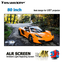80 inch Ambient Light Rejecting ALR Projection Screens Ultra thin border Frame Specialize for Kinds of Laser UST projectors
