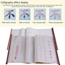 1,5 м многоразовая китайская Волшебная тканевая водная бумага для письма ткань для каллиграфии тетради школьные принадлежности C26