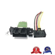 Вентилятора отопителя, резистор мотора и жгут проводов для Fiat Punto Doblo Qubo 13248240 6450XR
