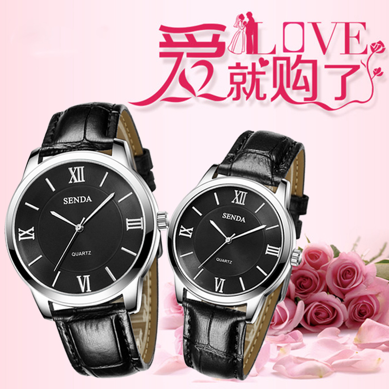 Simple Three-pin Fashion Men's And Women's Watch Creative Lovers Gift Couple Watch Watch Role PU Leather Strap NEW Clock Quartz