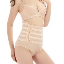 """ZYSK Для женщин для похудения тела формирователь для талии """"Cincher"""" ремень Tummy талии тренер женщина послеродовой, поясной триммер моделирующий корсет из искусственной кожи"""