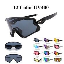 UV400 Cycling Sunglasses Male Female Windproof Sports Eyewea