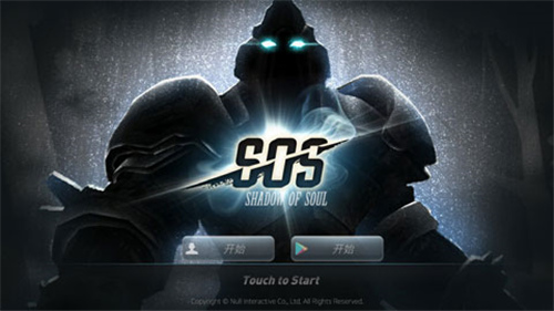 SOS起源v1.18 破解版一款横版剪影动作冒险类游戏