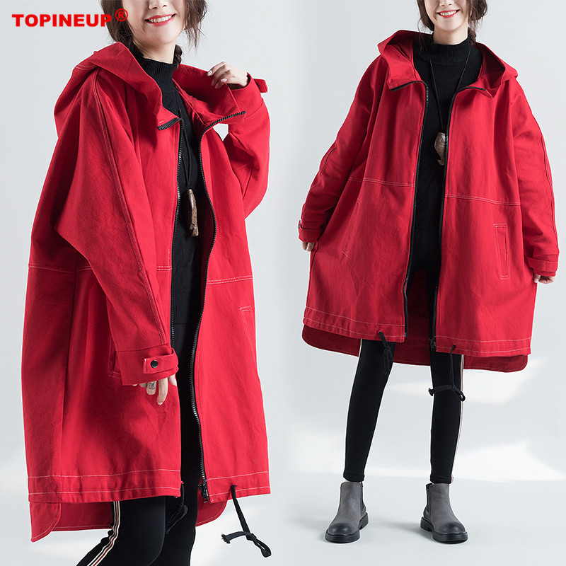 Loose Oversize Red Hooded   Trench   Coat Zipper Solid Red Color Plus Size Women Casual Windbreaker Knee-Length Long Sleeve Coats